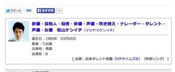 スクリーンショット 2014-07-20 16.09.43.jpg